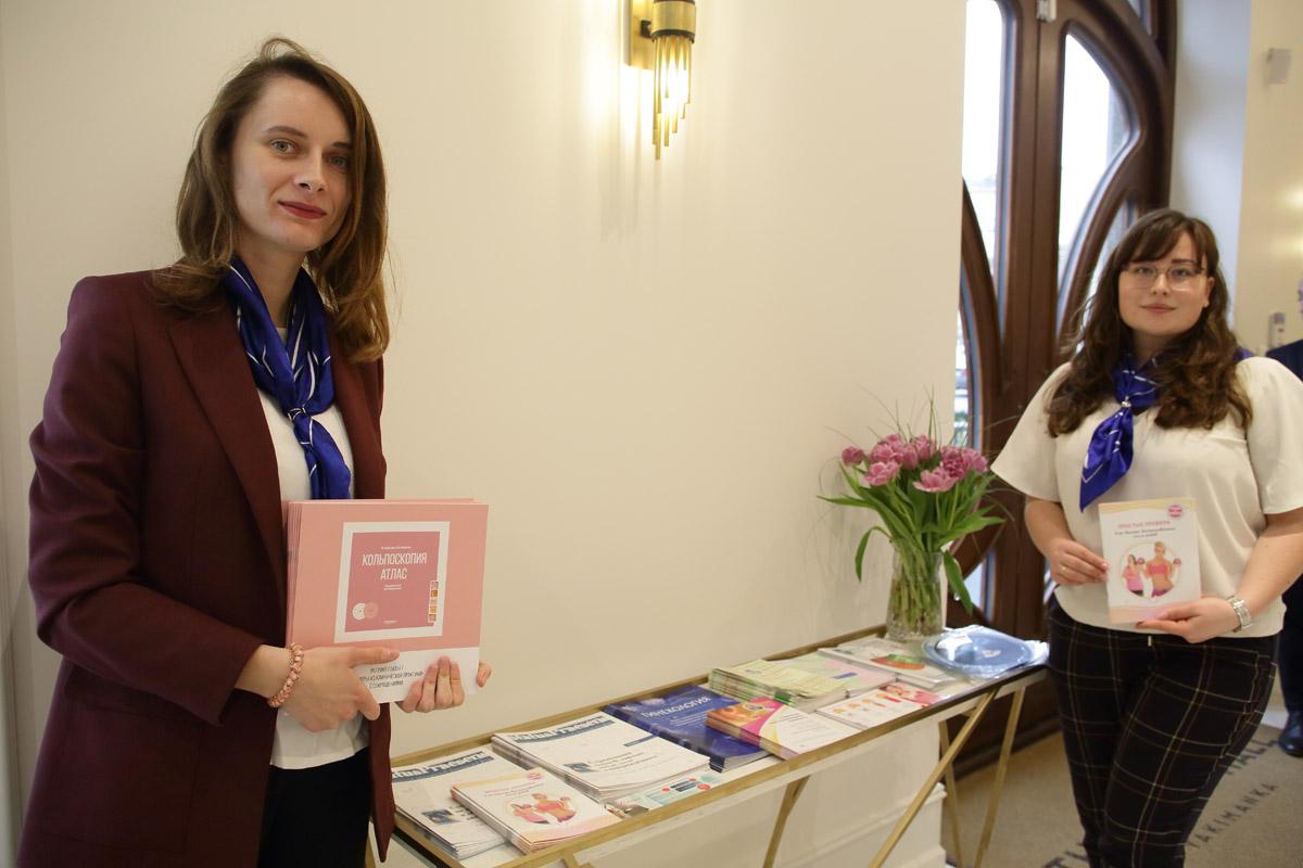 Зал для конференции москва